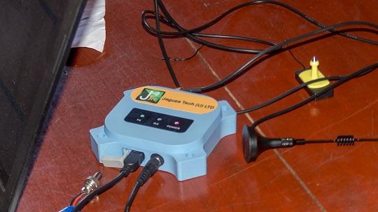 Image of the Jaguza RFID reader
