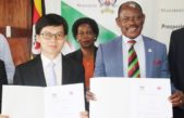 China's Tsinghua University to build forensic laboratory at Makerere