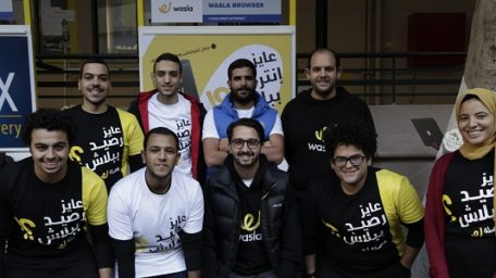 Meet Wasla Browser, a search engine created for Africa, Middle East