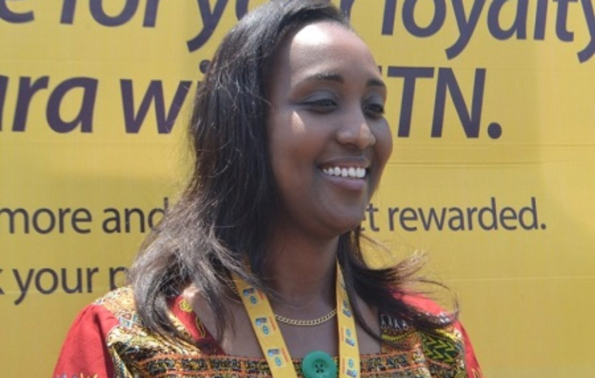 MTN Uganda advertises posts of deported executives, except for CEO