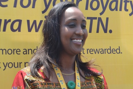 MTN deported executives Annie Bilenge Tabura
