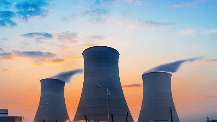 Rwanda nuclear research Centre