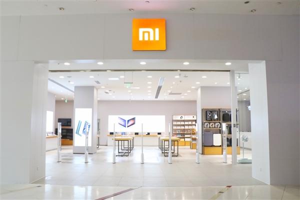 Xiaomi shops in Uganda