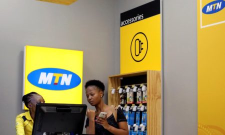 mtn mobile money rates