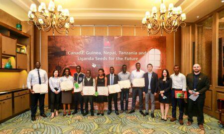 huawei uganda sky seeds for the future